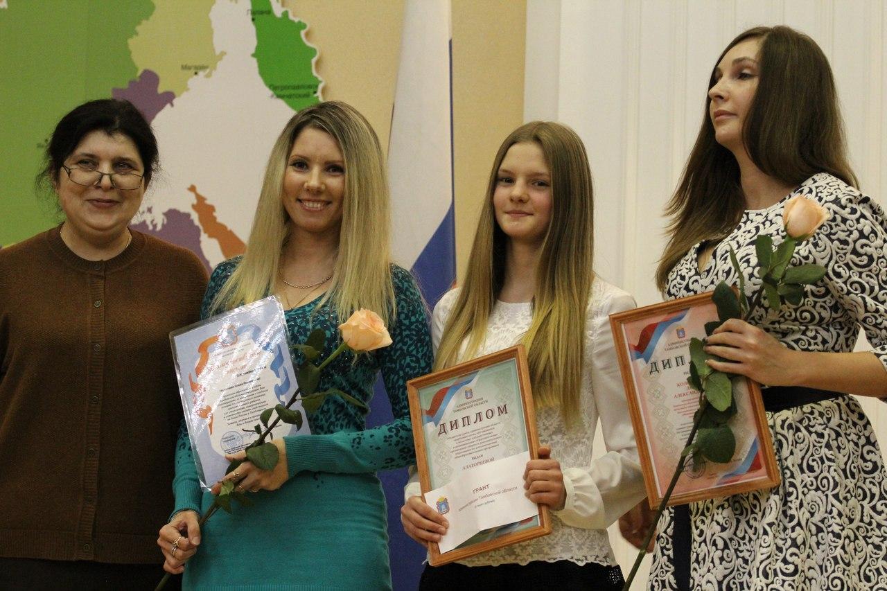 Одаренные дети получили денежные гранты администрации Тамбовской области