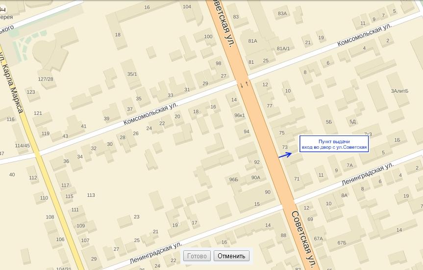 Адрес Магазина Интернета В Тамбове
