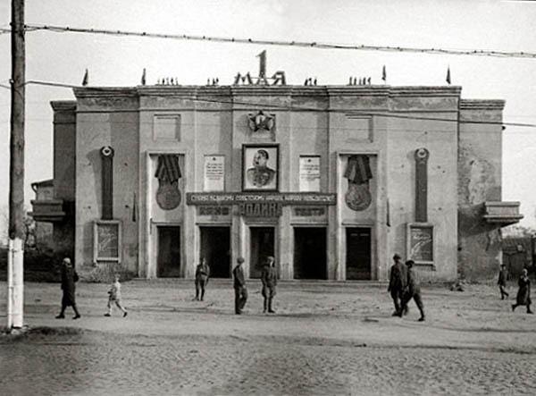 "Фото здания кинотеатра ""Родина"" до 1954 года"