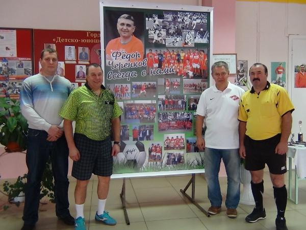 В Тамбовской области состоялся открытый областной турнир по мини-футболу памяти легендарного советского футболиста Фёдора Черенкова