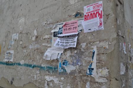 Жители Тамбова жалуются на объявления, расклеенные в неположенных местах, которые стихийно появляются в городе и уродуют внешний вид зданий
