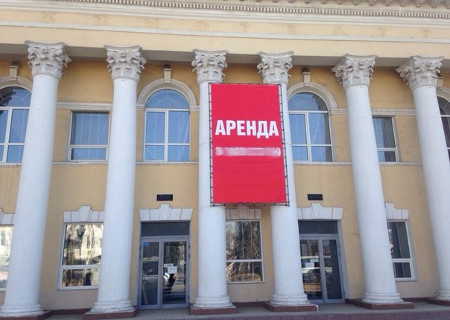 """Здание тамбовского кинотеатра """"Родина"""" сдаётся в аренду"""