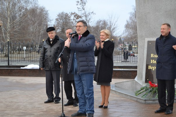 В Тамбове прошло торжественное открытие памятника Владимиру Вернадскому