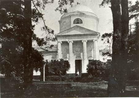 Усадьба Караул. Церковь. Южная сторона, 1914