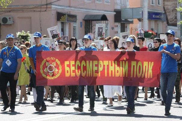 Парад 9 мая в тамбове время