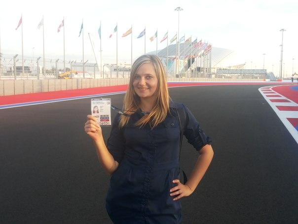 """Двое тамбовских волонтеров """"Формулы-1"""" приехали в Сочи, где с 10 по 12 октября состоится первый в истории """"Гран-при России"""""""