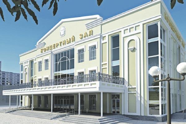 Проект реконструкции тамбовской филармонии