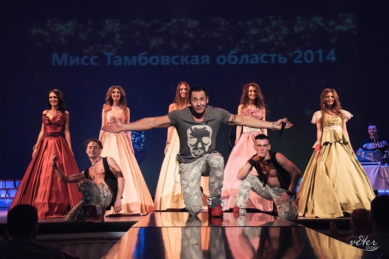 """Финал конкурса """"Мисс Тамбовская область 2014"""""""