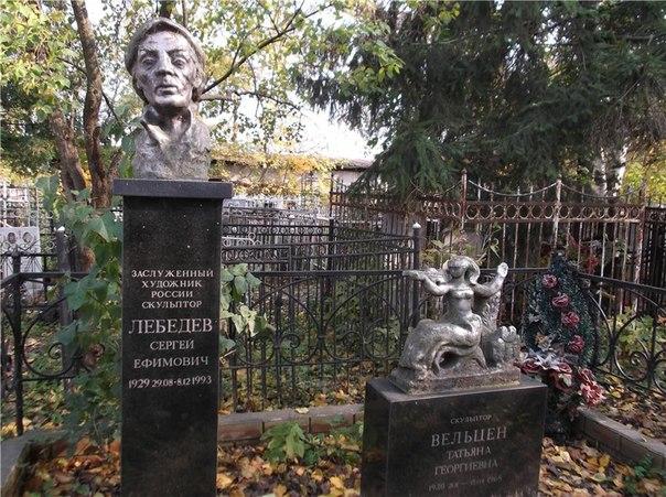 Могила скульптора Татьяны Вельцен в Тамбове на Воздвиженском кладбище