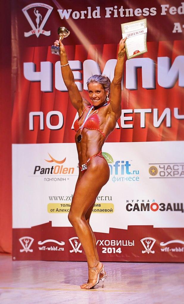 Юлия Глазычева