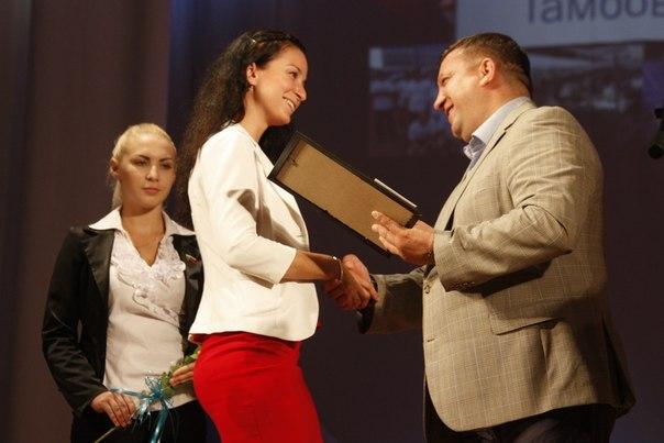 В Тамбове наградили лучших представителей трудовой молодежи
