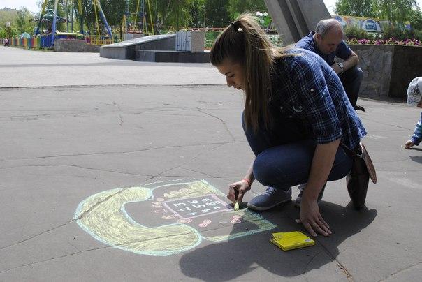 В Тамбове прошла акция, посвященная международному Дню телефона доверия