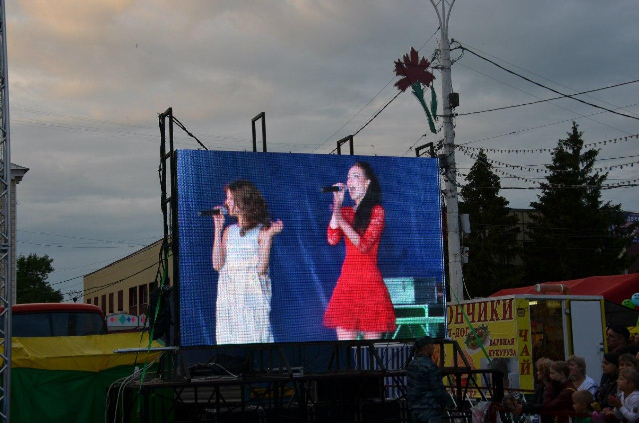 День города в Рассказово