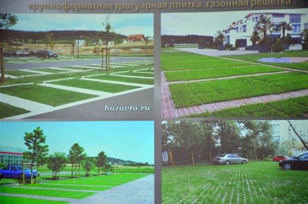 В городе Рассказово планируют пострить первую в регионе экопарковку