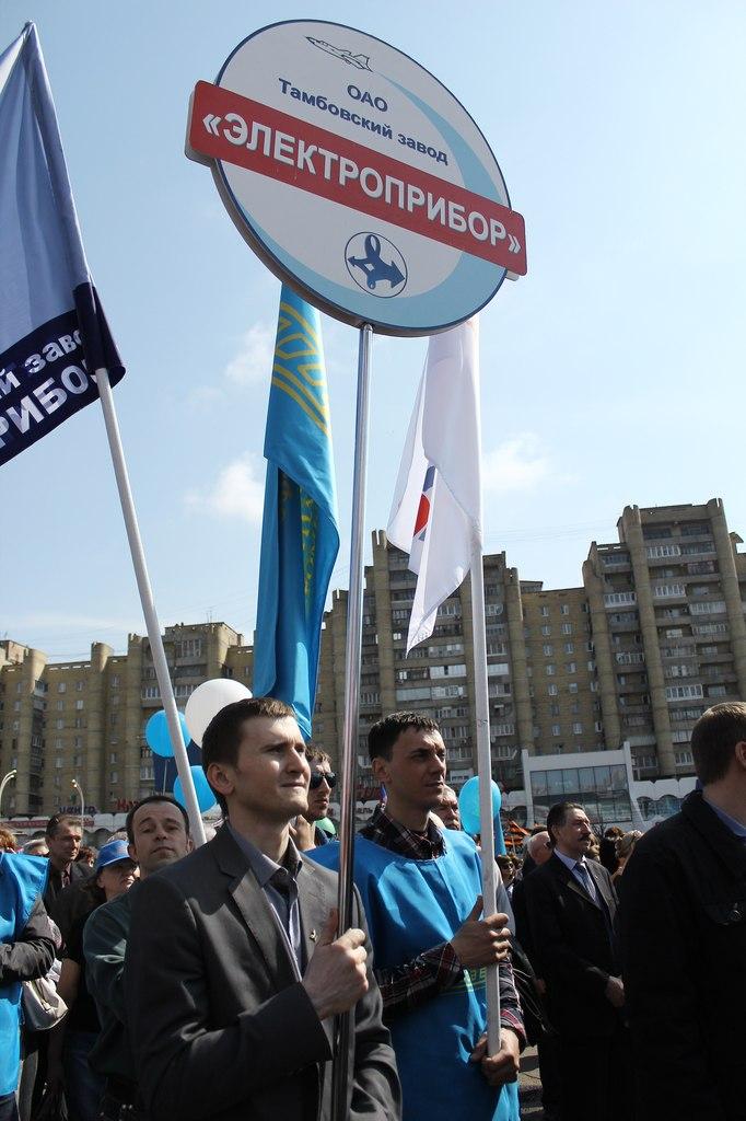 В Первомайской демонстрации в Тамбове приняли участие 9,5 тысячи человек