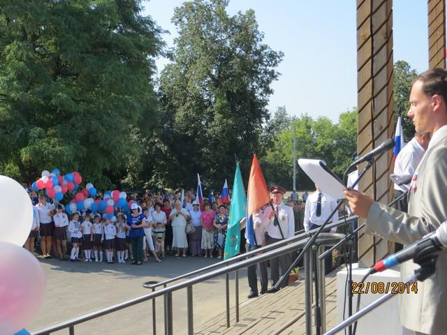 Тамбовчане отметили День государственного флага