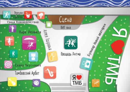 Всероссийский День молодёжи Тамбов отпразднует большим концертом