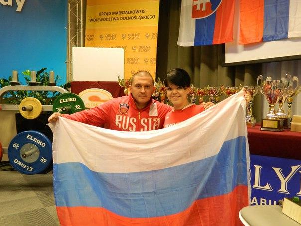 Сергей Иванов и Татьяна Рудяк