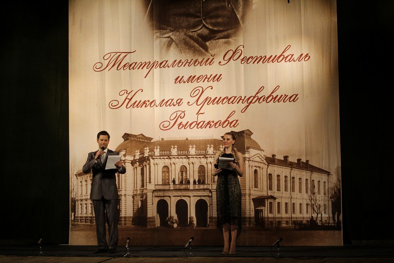 """В Тамбове подвели итоги """"Рыбаковского фестиваля"""""""