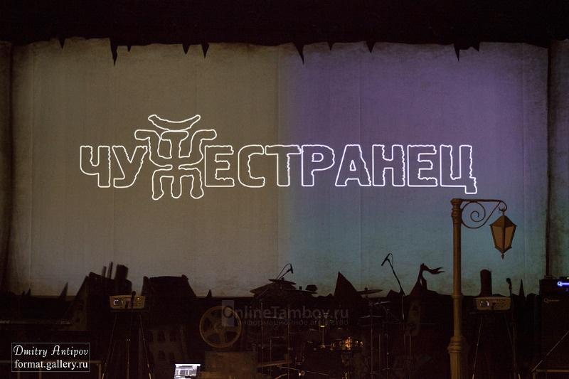 """Третий год подряд группа """"Пикник"""" приезжает в Тамбов в один и тот же день"""