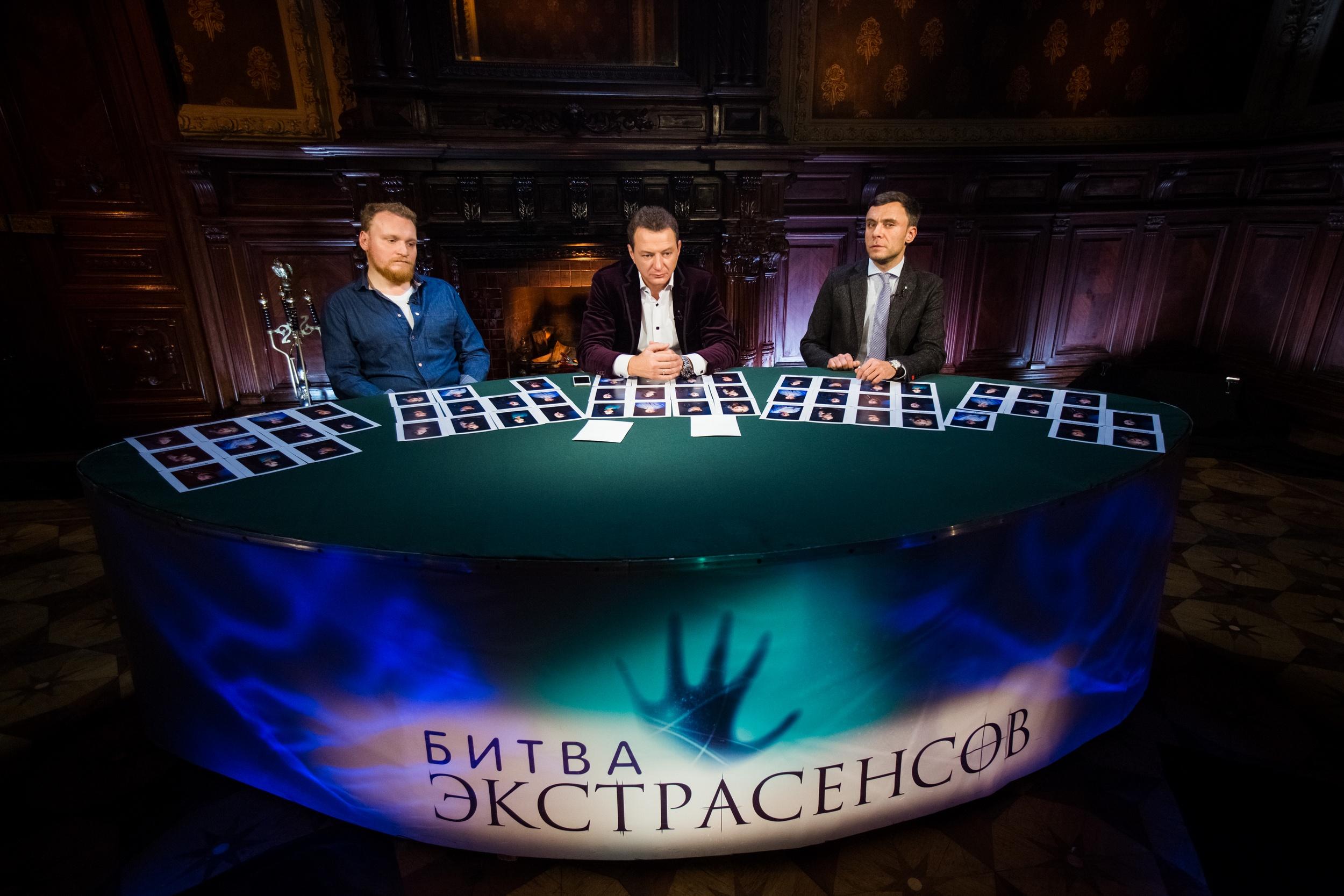 «Битва Экстрасенсов Смотреть Онлайн 14 Сезон 1 Серия» / 2013