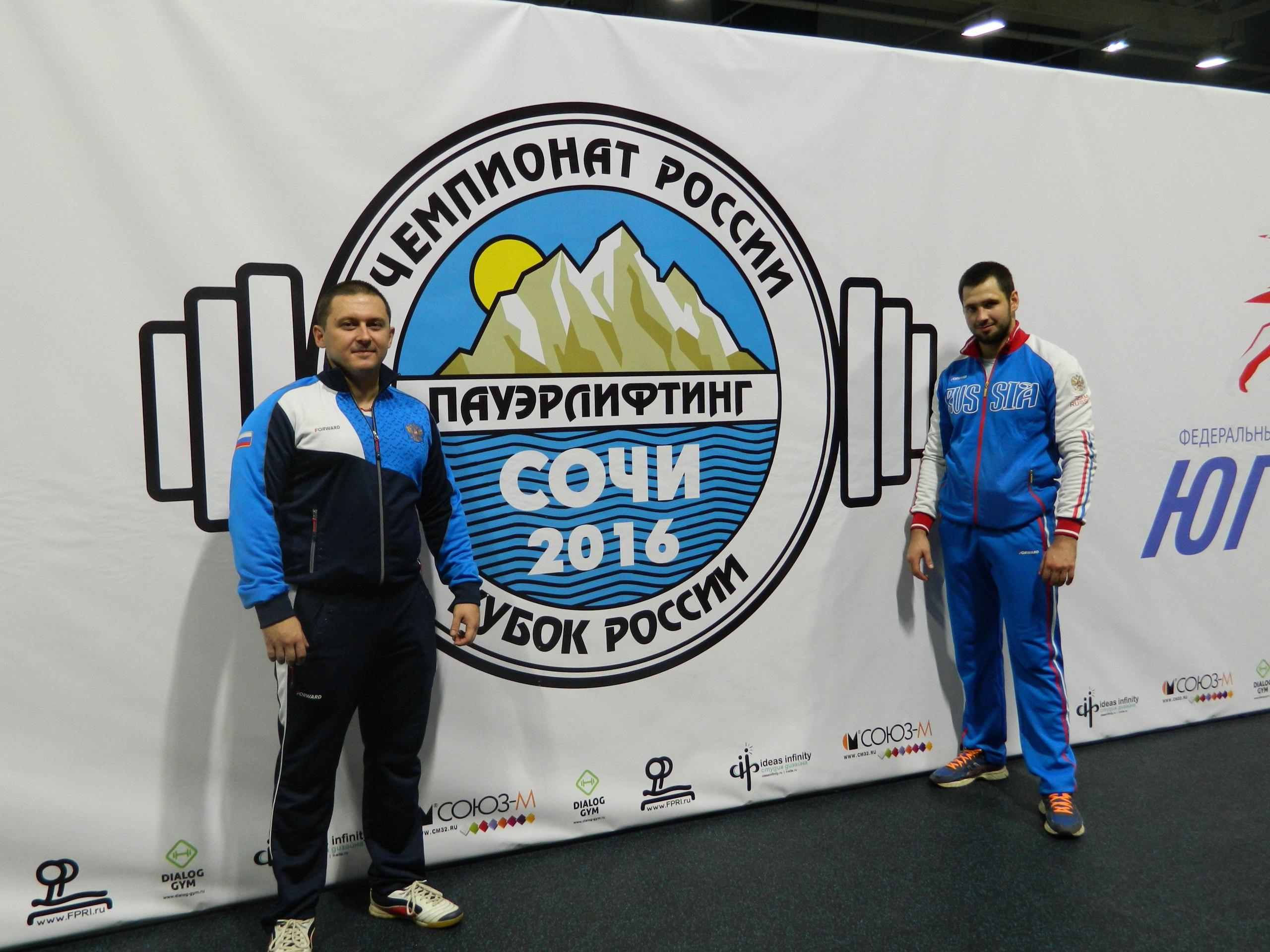 Тамбовские спортсмены стали призерами кубка РФ ичемпионата Российской Федерации попауэрлифтингу