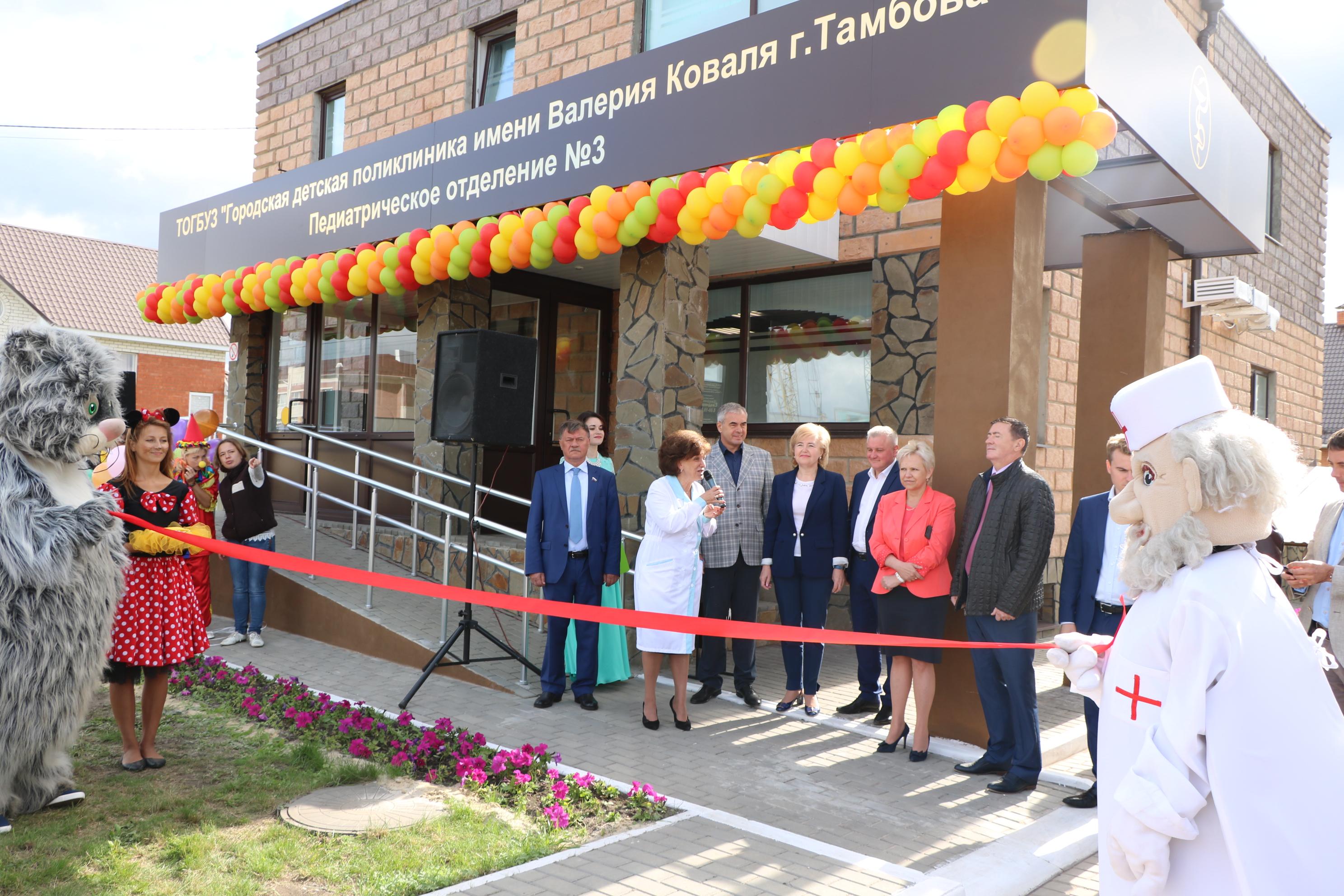 Насевере Тамбова открылся филиал детской больницы на5 тыс. пациентов