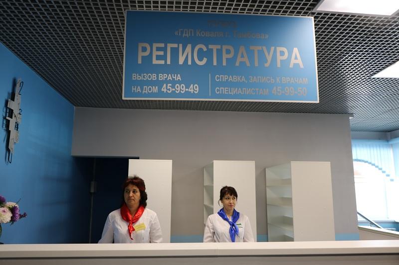 Как добраться с московского вокзала до областной больницы