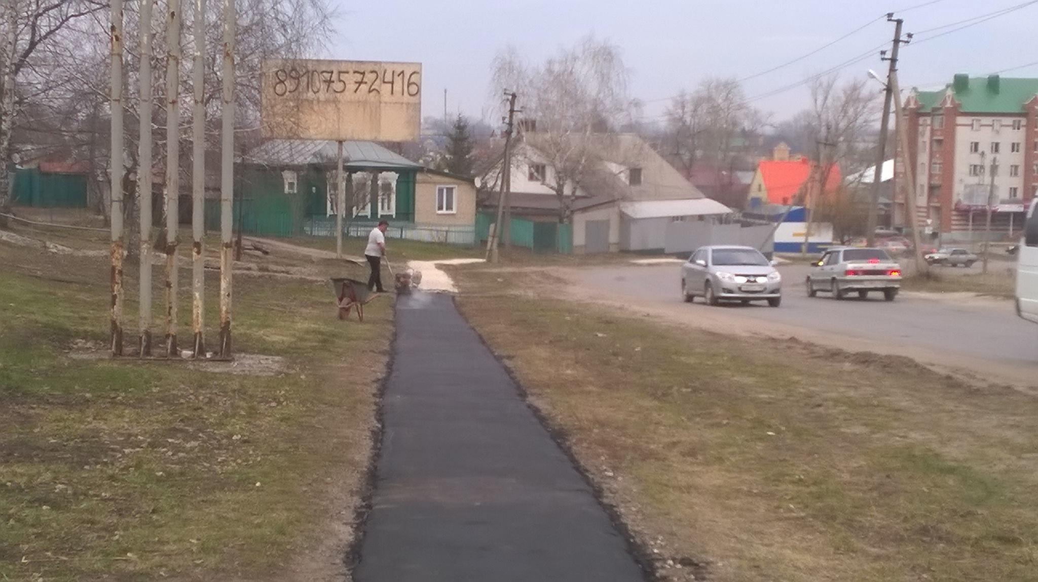 Погода город орджоникидзе днепропетровской обл