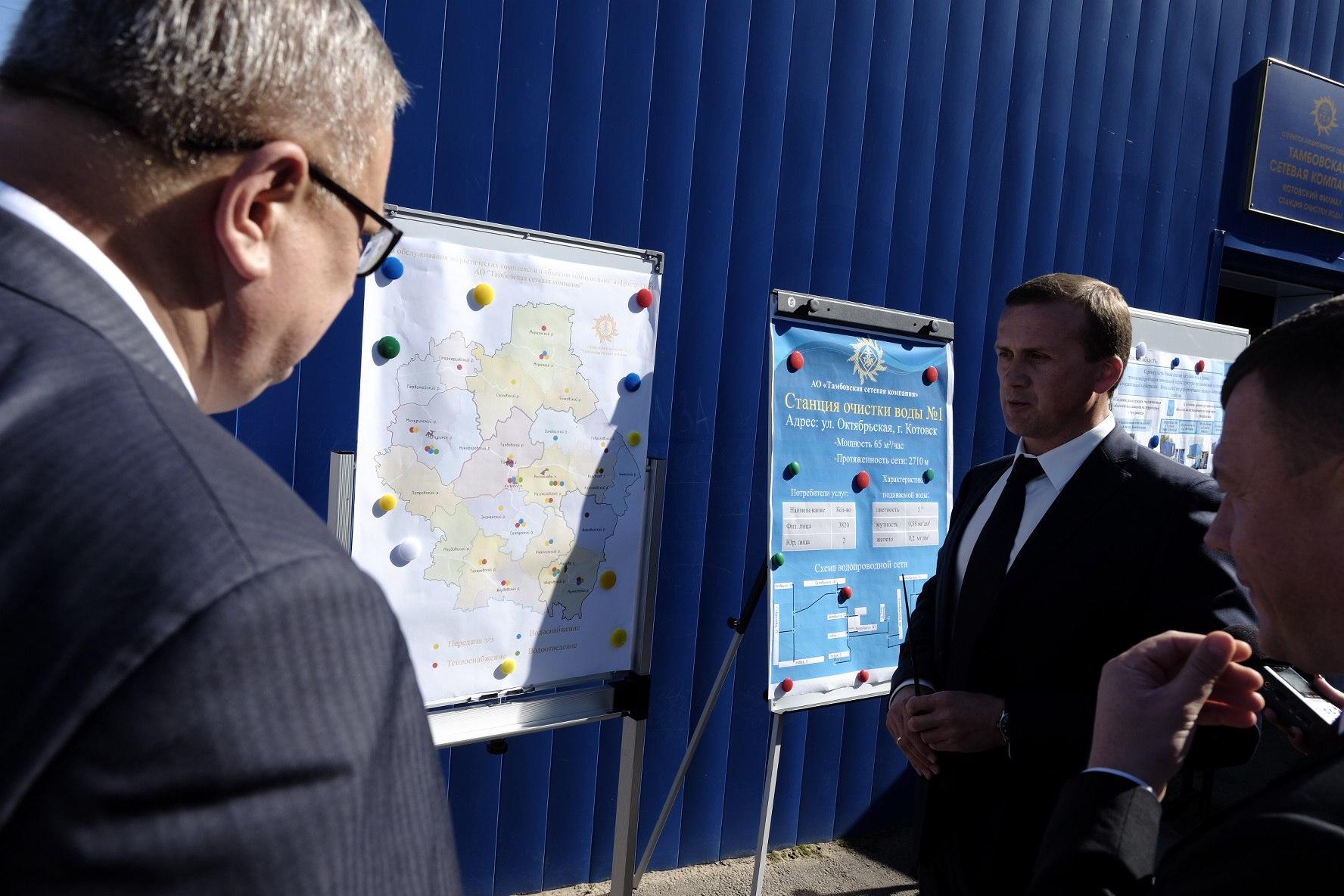Руководитель Фонда ЖКХ проверил реализацию федеральных программ вТамбовской области