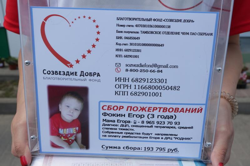 I1MG 1054 - Волонтеры или мошенники: Тамбов заполонили прозрачные ящики для сбора пожертвований