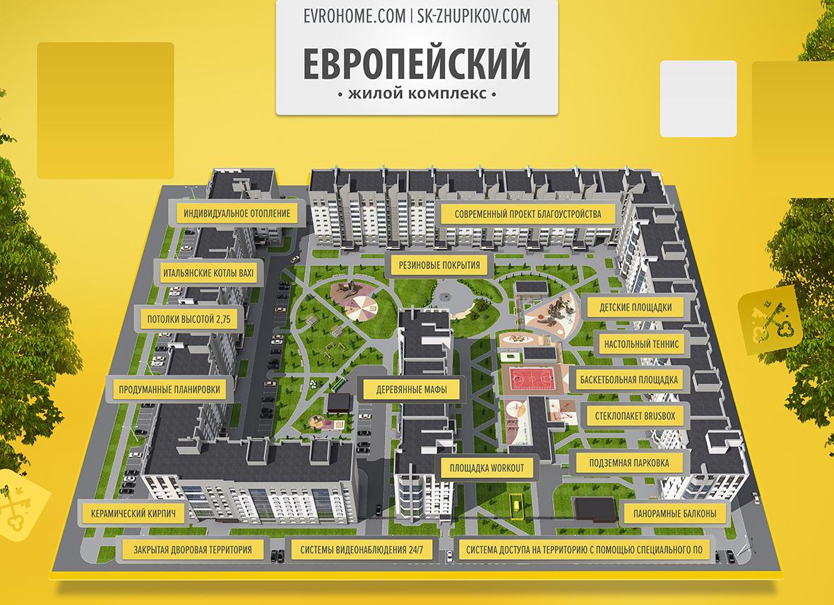 Ооо строительная компания жупиков официальный сайт надежда страховая компания москва официальный сайт