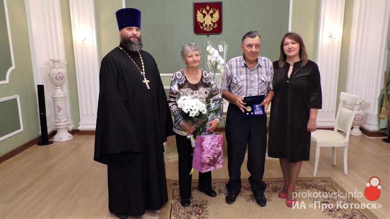 """Двум котовским семьям вручили медаль """"За любовь и верность"""""""