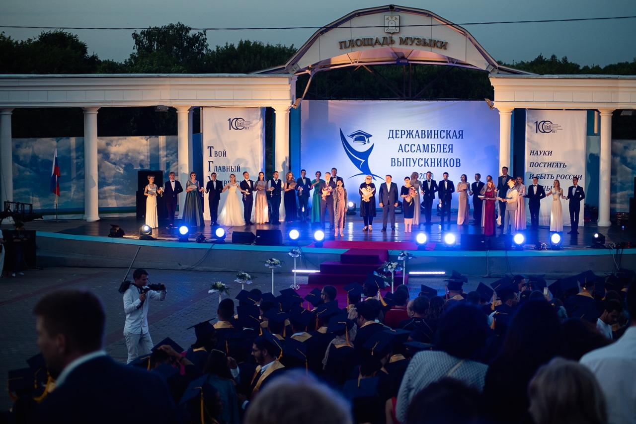 На площади Музыки состоялась Державинская ассамблея выпускников