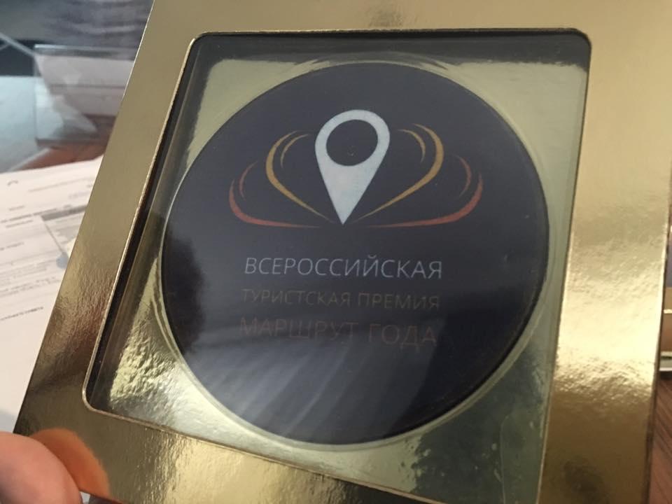 Астрахань стала победителем регионального этапа конкурса «Маршрут года» в 2-х номинациях