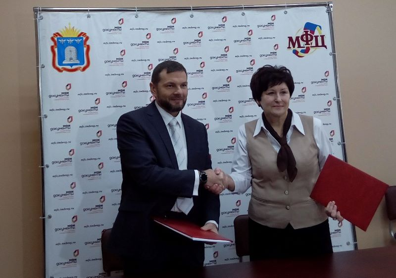 ВБашкирии попасть всписки избирателей можно через МФЦ