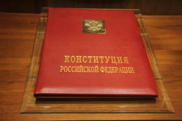конституция фото казахстана