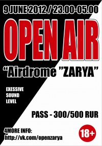 "Open-Air ""Zarya"""