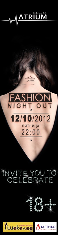 """Fashion night ouT"""