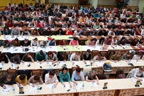 В Тамбове стартуют подготовительные курсы к