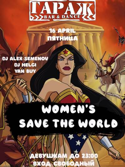 Women's save the world