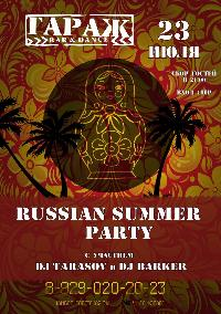 Russian Summer Party