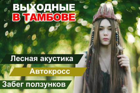 Проститутка ксения аликина, анита хенгер анал фото