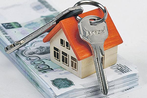 Центр инвест оформить заявку на кредит