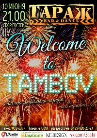 WELCOME TO TAMBOV