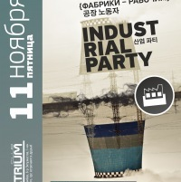 Industrial Party