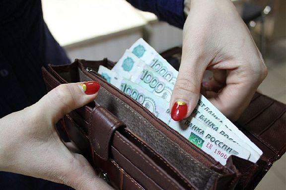 Эксперты узнали, на какую зарплату рассчитывает российская молодежь