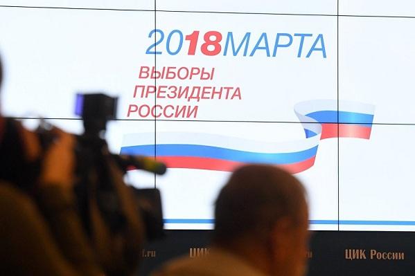 Выборы-2018 посетят более тысячи иностранных наблюдателей