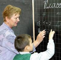 Учителя страны
