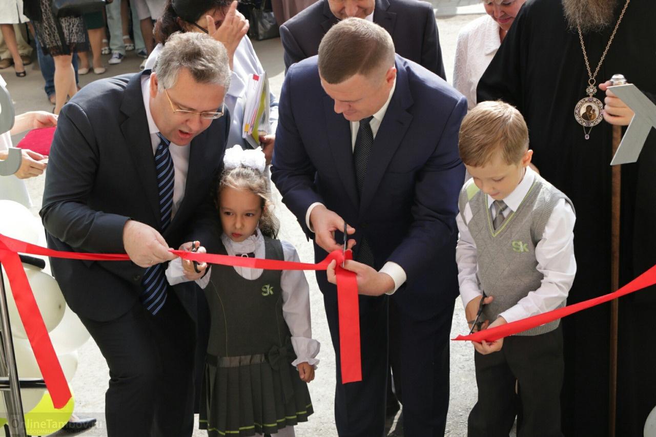 Открытие школы сколково в тамбове видео